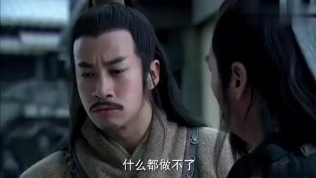 《楚汉传奇》: 项羽质问叔父, 这样躲躲藏藏什么时候才是个头, 叔父哑然