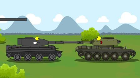 坦克世界动画: D系虎式斗S系