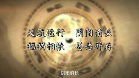 十句话讲解万经之王《道德经》的起源、实用价值、发展历程及社会认可度! 强力推荐!