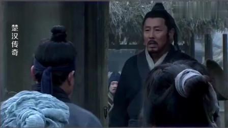 《楚汉传奇》: 刘邦这么帮吕雉, 难怪会被她就看中, 套路很深呀!