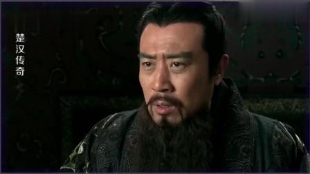 《楚汉传奇》: 公子扶苏因请求停止焚书坑儒, 惹怒秦王嬴政招来杀身之祸