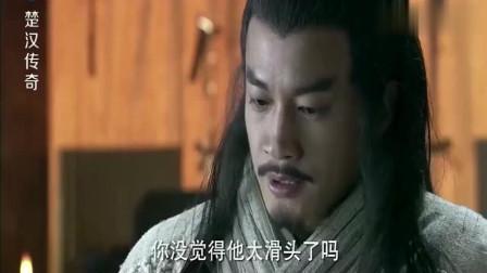 《楚汉传奇》: 韩信想帮项羽, 可项羽觉得他太滑头了, 不可靠!
