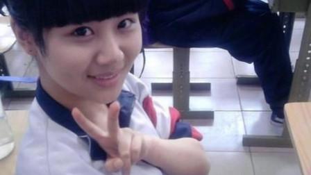 杨紫高中校服照曝光 网友: 真是女大十八变啊