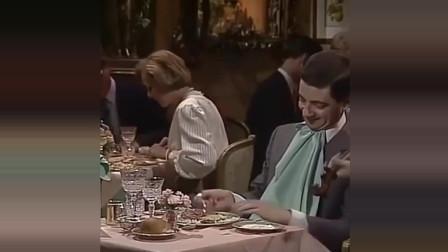 搞笑视频 憨豆先生真人版 吃早餐 系列4