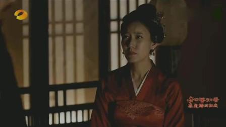 盛紘为盛墨兰找务农亲家, 林噙霜不想女儿嫁入贫寒, 结果只能妥协