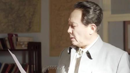 蒋介石霸气拒绝美国, 毛主席罕见的称赞老蒋!