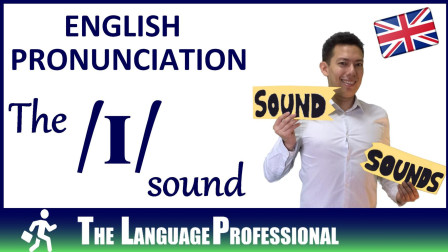 English Pronunciation | How to pronounce the /ɪ/ sound