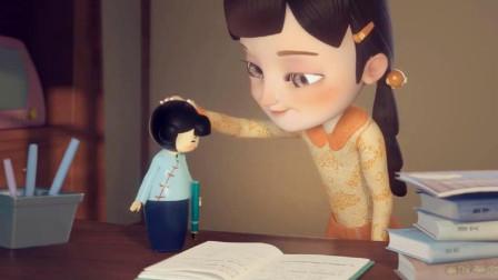 女孩的玩偶忽然活了过来, 帮她写作业拿奖状, 最后却被玩偶取代