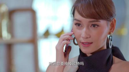 push婚后首部引进国内电视剧《星途叵测》明日开播!
