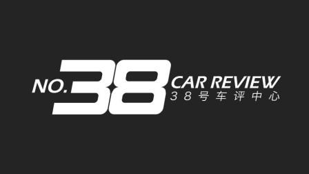 从今天起38号车评中心终于开始盈利了!
