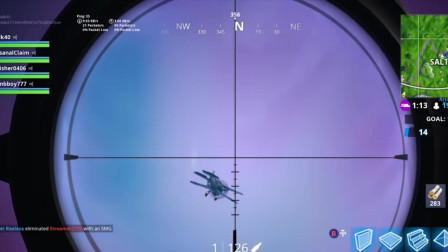 堡垒之夜: 飞机开不好没关系, 打的准就行!