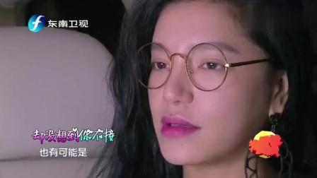 江映蓉给12年未见的闺蜜致电激动到落泪, 没想到好友回复超尴尬!