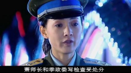 女兵开口叫司令员爸爸,把同事吓坏了,隐藏的真深啊!