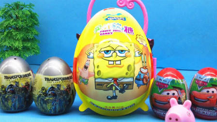 小猪佩佩分享巨大海绵宝宝奇趣蛋 汽车总动员变形金刚出奇蛋