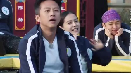 奔跑吧兄弟: 邓超遭鹿晗和baby联手对抗! 蹦床上打仗欢乐多!