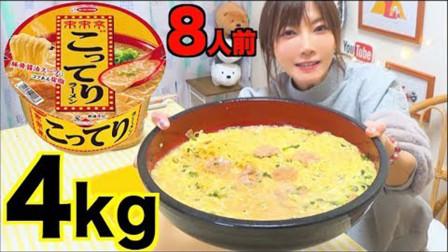 大胃王木下佑香: 超好吃来来亭日式浓汤叉烧拉面