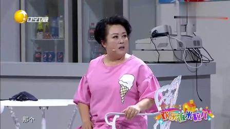 爆笑小品: 为了黄杨能脱单, 大米粒竟成了赵刚子的老姨, 乱套了!