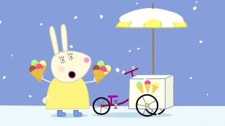 小猪佩奇: 大家快来吃冰淇淋啦, 兔小姐拿来了好多冰淇淋