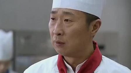 郫县豆瓣酱太出名了, 韩国饭店都要用, 不是这个酱大厨都不炒菜!