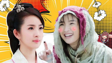 《小女花不弃》精分小赖皮VS大家闺秀 哪个是真正的林依晨?