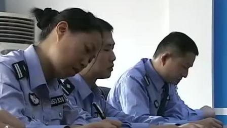 中国10年大案要案回顾: 荒村女尸