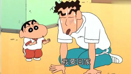 蠟筆小新: 怎么又是這樣, 小新和爸爸一頭扎進泳池, 無力吐槽了