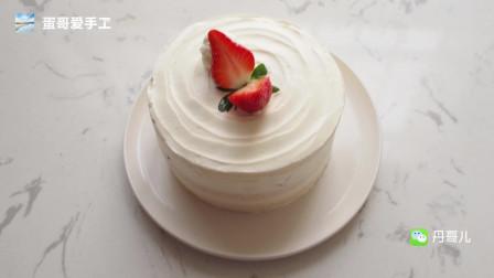 新年想尝试点不一样的? 那就跟着新手学做蛋糕吧! 新鲜的草莓奶油蛋糕出炉啦!