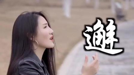 一首超好听超有回忆的歌曲《邂逅》, 被她的歌声迷住了!
