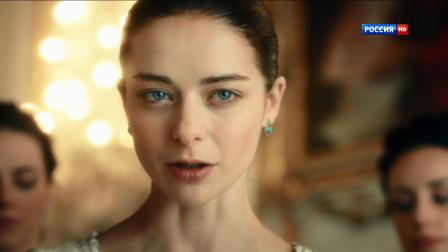 可怕的放血疗法 《叶卡捷琳娜二世》第一季 第三集