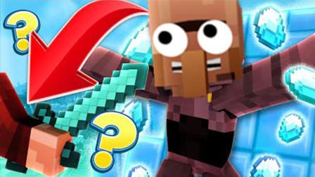 大海解说 我的世界Minecraft 保卫钻石烤兔肉