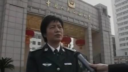 纪录片中国大案侦破纪实中国警方在行动13围剿谢先荣