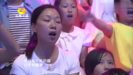 张杰谭芷昀余家辉封迪合唱《仰望星空》, 真的太好听了!