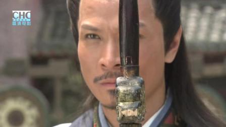 陆小凤传奇: 武功突飞猛进的金九龄用铁剑对陆小凤的绣花针, 却还是败了