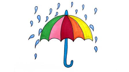 儿童简笔画 幼儿简笔画:漂亮的五彩雨伞
