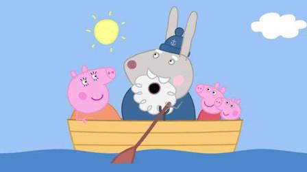 兔爷爷边划船边唱着歌, 一旁的猪妈妈还有佩奇和乔治都开心地听着