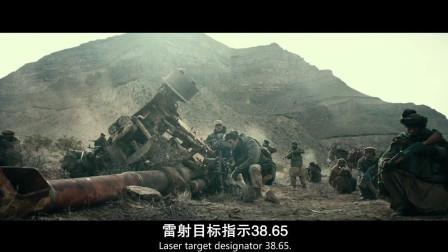 十二人消灭一支军队, 夺得一个国家的政权!