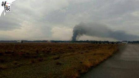 一架货机在伊朗首都德黑兰附近坠毁