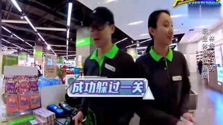 """奔跑吧兄弟第五季: 林俊杰当收银员被认出, 现场唱""""小酒窝""""超暖"""
