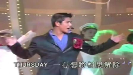 23年前, 郑少秋与郭富城飙歌又斗舞, 秋官跳的骚气十足, 太妖孽了!