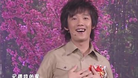 春晚经典回顾: 阿牛歌曲《桃花朵朵开》好好听!