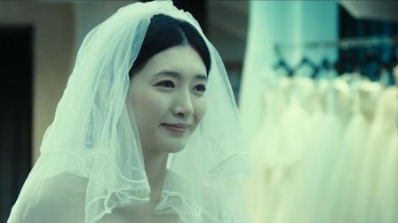 江疏影真的嫁给他了吗?