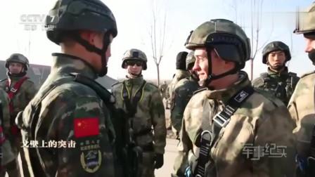 《军事纪实》中国士兵竟然用这种方式和俄国士兵交流, 简直太神了