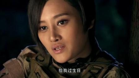 G12特别行动组: 立森安慰想家的吴桐, 无意中却透漏了自己的心思