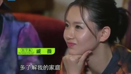 出发吧爱情: 李承铉不舍得戚薇受一点苦, 这一段深情的言语看哭多少人!