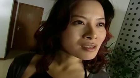 渴望城市- 海波回邓姐家找她理论, 没想到她的私人教练也在邓姐家