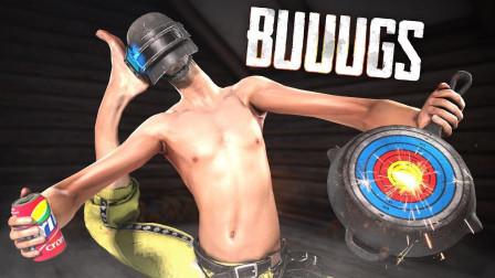 【波哥解说】PUBG绝地求生 搞笑击杀集锦 游戏BUG时刻