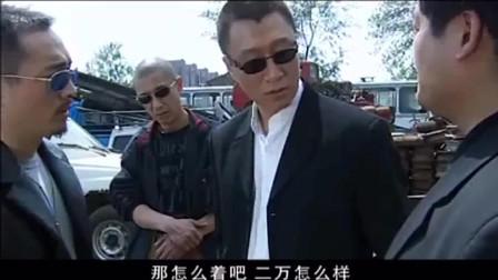 """《征服》刘华强经典片段合集, """"不气盛能叫年轻人吗"""", 这段记忆犹新啊"""