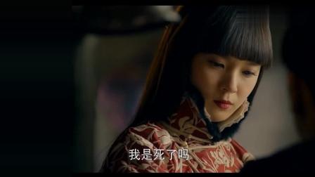 《无心法师》: 岳绮罗救张显宗, 真正用命去爱一个人的典范