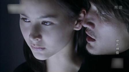 绝色神偷: 女孩为了队友的安全, 即使被渣男欺负了, 竟也能一声不吭!