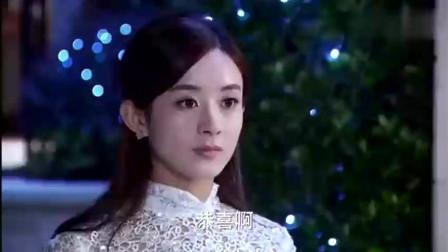 妻子的秘密: 赵丽颖穿婚纱和别的男人在一起, 霸道总裁爆发了